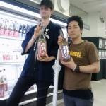 にっぽん酒と肴の味紀行【2】