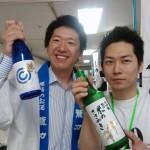 5/14吟醸酒祭り