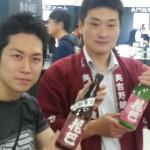 にっぽん酒と肴の味紀行【1】