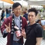 aoyama sake flea