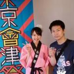 東京會津祭2015.7.12代官山