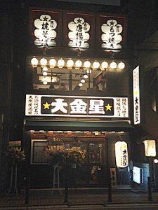 160327_本八幡店