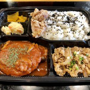 お弁当:ハンバーグ&生姜焼き